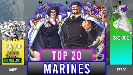 外媒海贼王评选,最强的20名海军,赤犬仅排第3,第一实至名归