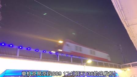 电力50035通过,单机京京烧酒174