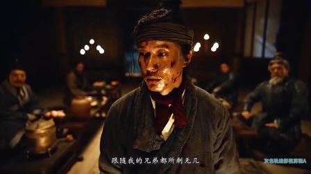江川:我的兄弟,一个都不能动!