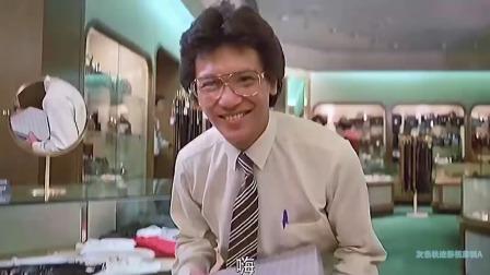 夜惊魂:老婆为什么剪短老公的领带呢?