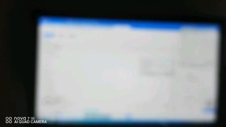 笑纳有蓝屏死亡 Windows7版