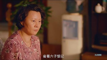 兴风作浪3:干嘛没事非要做亲子鉴定!