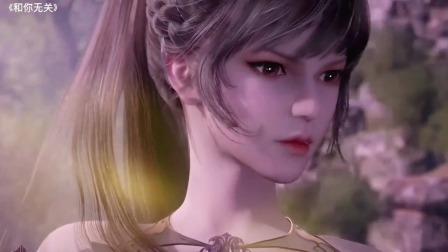 斗罗大陆:小舞永远滴神