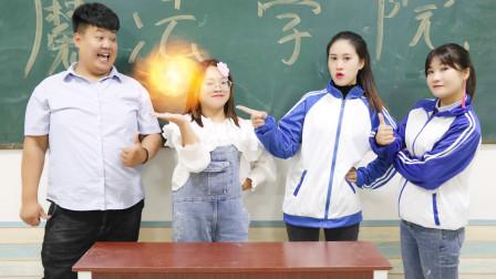 魔法学院6:上官红九胜利而归,老师传授高级火系法,她能学会吗