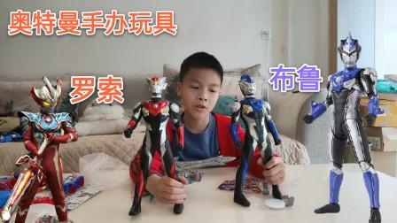 小学生开奥特曼玩具,开出罗索和布鲁奥特曼手办人偶,还有圣剑