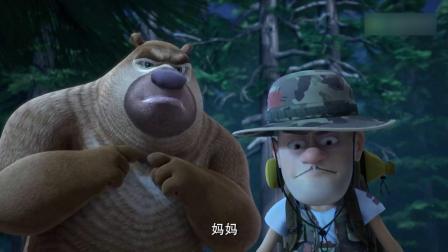 熊出没:耳朵妈妈要被送走,熊二直接抱住火箭,不会让天才威得逞