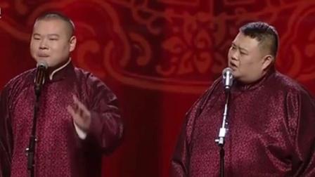 岳云鹏、孙越春晚相声《给我个机会》