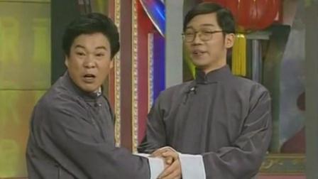 奇志、大兵1993年春晚相声《白吃》