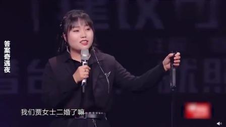 被妈妈催婚,李雪琴:我正在走流程!