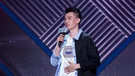 《脱口秀大会》杨天真点评庞博:我有被打动到