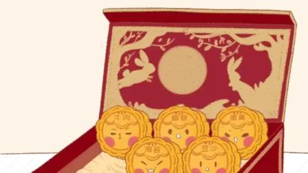 加油蛋黄酥:中秋快乐你吃五仁月饼了咩