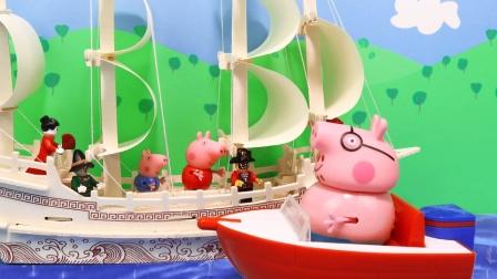 越看越搞笑,小猪佩奇和乔治为何遇到神秘海盗船?
