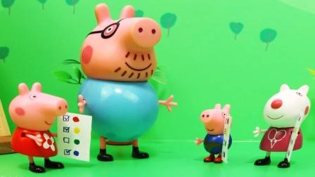 小猪佩奇和乔治的趣味答题游戏,谁能获得胜利呢?