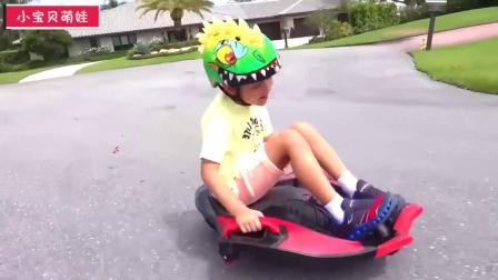 萌娃骑滑轮车摔倒了,好痛呀!