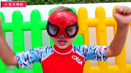 萌娃得到蜘蛛侠的泳池,他好开心呀