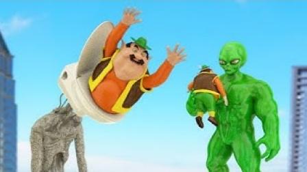 真人特效恶搞:外星绿巨人VS马桶怪物