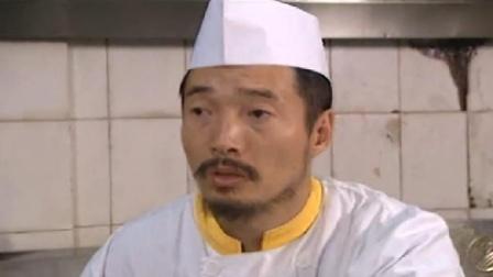 藏身:杀人犯逃到福建当厨师遇见警察查暂住证扔下东西就跑