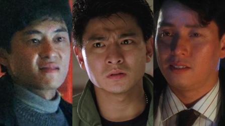 盘赌片中的感人兄弟情,刘华仔和王杰痛失手臂,谭咏麟两肋插刀