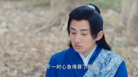 看到喜欢的人,王子表情很真实《锦绣未央17》