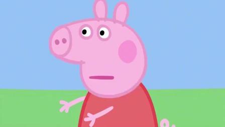 小猪佩奇:佩奇传球给乔治,可乔治却不能把球传过去