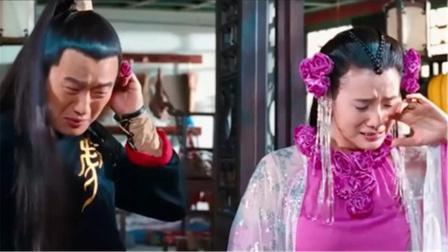 宋佳想要佟大为带自己出宫,佟大为刚想要拒绝,宋佳就开始哭