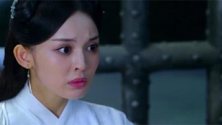 赤影传说:宏泰出现将几人救出出了牢房苏茉私自去找芙儿