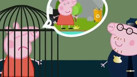 小猪佩奇第七季佩佩猪和红孩儿做好朋友啦喜羊羊与灰太狼超级飞侠宝宝巴士