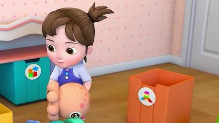 超级宝贝JOJO:玩完玩具,要记得收拾好哦