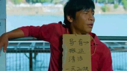 发财日记:宋小宝沙溢求职记,爆笑震撼来袭