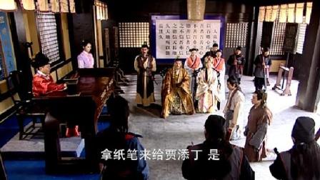 龙巡:驸马作恶多端钦差不畏强权判他王爷用免死金牌也没用!