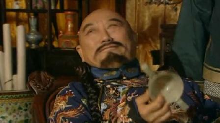 龙票:一极品玉碗皇叔却说不是好东西九格格占了个大便宜!