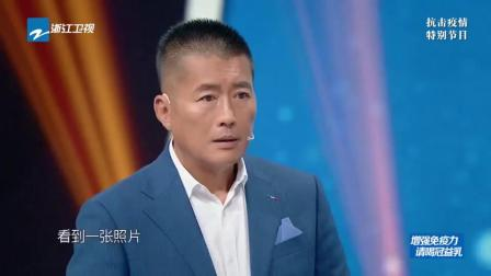 《王牌对王牌6》高曙光讲述李昊医生故事