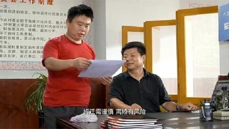 龙门村的故事:工作狂还不踏实那就现在结婚吧!