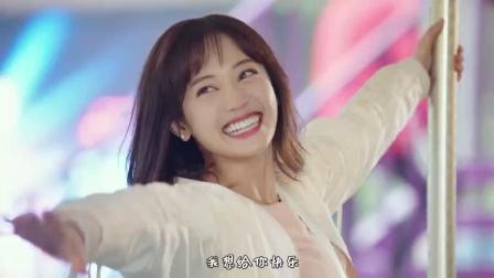 白宇郑湫泓创越时空的恋爱,太甜了
