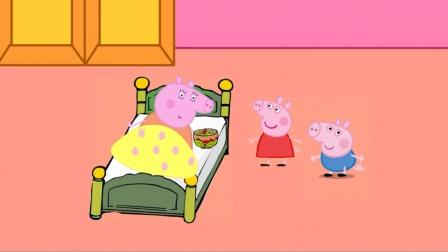 猪妈妈生病了,佩奇和乔治一起给妈妈做早餐