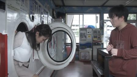 世界奇妙物语之《投币洗衣机》