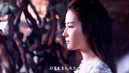 刘亦菲杨洋三世情缘,剪不断理还乱