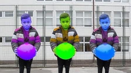 老外恶搞:小小绿巨人3兄弟玩气球