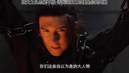 青龙偃月刀:弑父之仇怎能不报呢