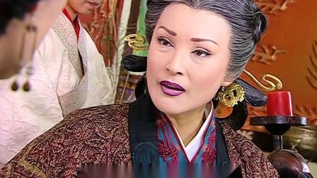 大汉:窦太后为保江山社稷,要将平阳公主卖给匈奴,皇后泪目!