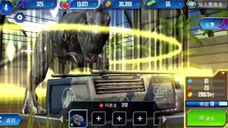 侏罗纪世界03恐龙再战,技巧秒杀对方