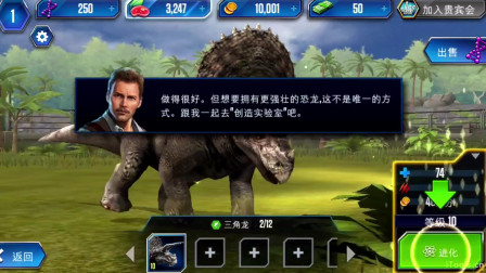 侏罗纪世界01来吧,来吧参观恐龙大世界吧