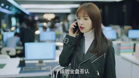 正青春:林睿被迫背锅,方静帮林睿调查真相
