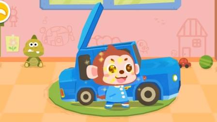 亲子益智游戏038 宝宝幼儿园 宝宝巴士