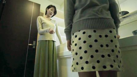 因为裙子短了膝盖10公分,就要被处死,这合租规定令人窒息