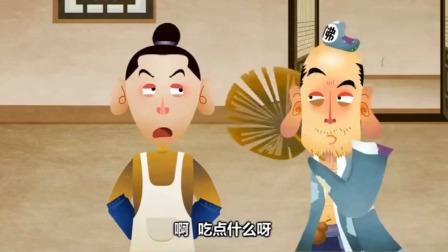 相声动画:郭德纲于谦《济公传奇》第16集