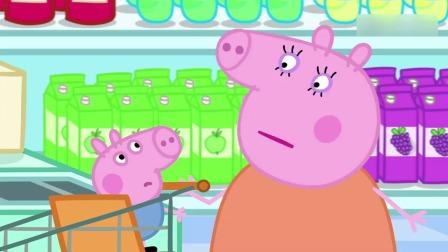 小猪佩奇:购物清单上没有蛋糕,兔小姐结账的时候,却发现了它
