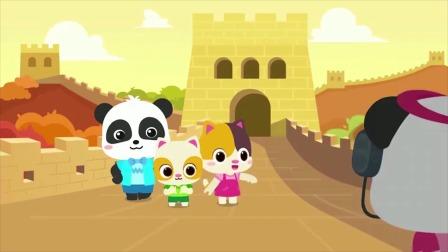宝宝巴士:世界那么大,我带你们去看看长城!