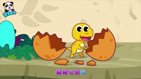 宝宝巴士:小小恐龙蛋,非常的可爱,每只颜色都不同