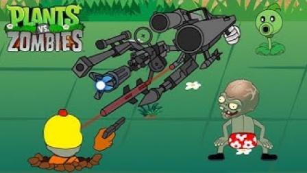 趣味小动画:僵尸想暗杀豌豆射手,结果被吓跑